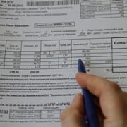 """Омичи начали получать июльские квитанции от """"Омскводоканала"""""""