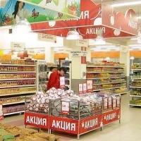 Как пользоваться акциями и скидками в продуктовых магазинах