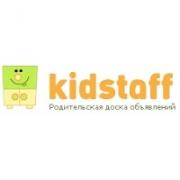Лидер среди онлайновых торговых площадок – kidstaff