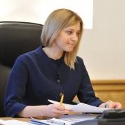 """Блогер выложил видеоклип с """"няшным"""" прокурором"""
