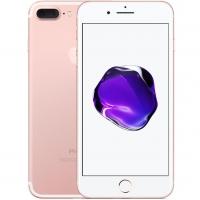 Защитные чехлы для телефонов Apple iPhone 7 Plus