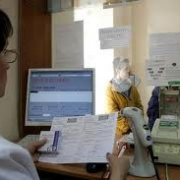 Требования к лицензиату для получения лицензии на занятие фармацевтической деятельностью