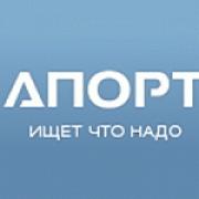 Итоги 9 месяцев работы Апорта в новом формате