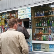 Омские предприниматели придумали, как продавать алкоголь круглые сутки