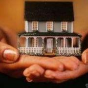 Чем занимается рязанская палата недвижимости