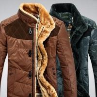 Зимние куртки для мужчин