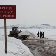 В Омской области закрыли ещё одну ледовую переправу