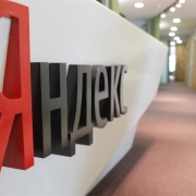 """В """"Яндексе"""" откроют аукцион на услуги потребителей"""