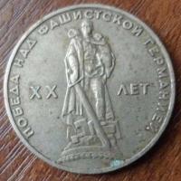Особенности выбора монет для нумизматических коллекций