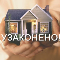 В чем сложности узаконивания перепланировки квартиры?