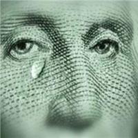 Валютные колебания