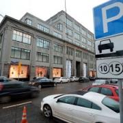 Все парковки в центре Омска могут стать платными