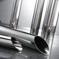 Как производится нержавеющая сталь?