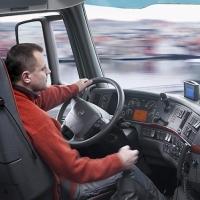 Идеальные условия работы для перевозчиков грузов