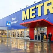 Второй гипермаркет METRO в Омске откроется зимой на Московке-2