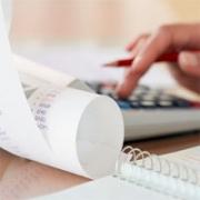 Удаленное бухгалтерское обслуживание компаний
