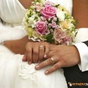 Свадьба в России или нет?