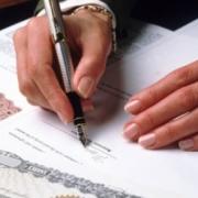 Как лучше решить вопрос с регистрацией ООО