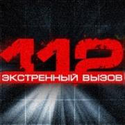 В Омске заработает единый экстренный номер