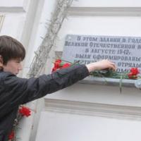 В Омске открыли мемориальную доску в честь партизанских отрядов