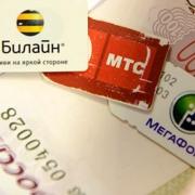 """С 8 апреля операторы обязаны освобождать от """"мобильного рабства"""" за 8 дней"""