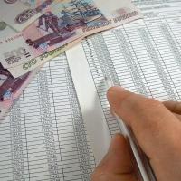 Как рассчитываются платежи по ипотеке