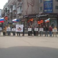 В центре Омска националисты устроили митинг за Одессу