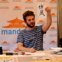 Особенности изучения китайского языка в Китае