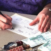 Омский бухгалтер подняла себе зарплату до 200 тысяч рублей
