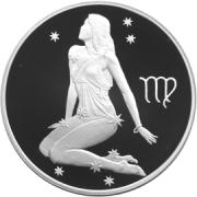 Гороскоп для дев на 2013 год