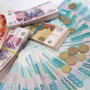 Как выдаются кредиты в Омске наличными