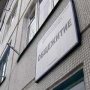 Где найти достойное и доступное жилье иногороднему работнику в Москве?