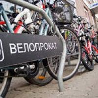 В Омске появится бесплатный велопрокат