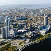 Куда можно сходить в Екатеринбурге?