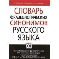 Выбираем словари и энциклопедии для обретения новых знаний