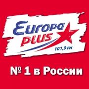 Европа Плюс признана радиостанцией №1 в России