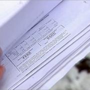 Омичам официально назначили нового поставщика электроэнергии