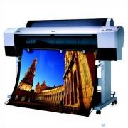 Печать в широком формате А1