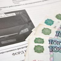 Возможность узнать о задолженностях за услуги ЖКХ, налогам, штрафам ГИБДД