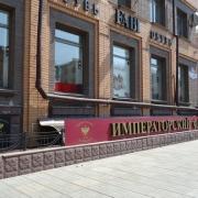 Омское ТСЖ попросило убрать FABI