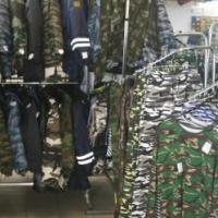 Качественная военная одежда