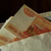 """""""Яндекс"""" научился отправлять деньги в конверте"""
