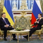 Актуальные новости и события Украины