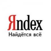 """""""Яндекс.Карты"""" научились понимать человеческий язык"""