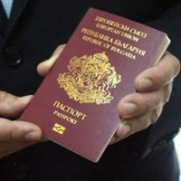 Почему гражданство Болгарии так востребовано