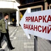 В 2012 году в Омскую область прибыло около 4200 репатриантов