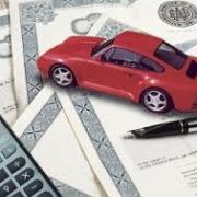 Страхование автомобиля по КАСКО и ОСАГО