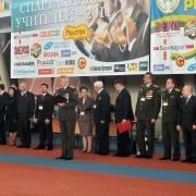Финал спартакиады «ПРИЗЫВНИКИ РОССИИ-2011»