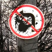 Омичи основали протестное движение из-за поворота на Конева