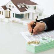 Безопасность при купле/продаже квартиры